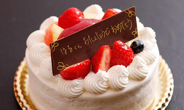 お誕生日・記念日を祝う