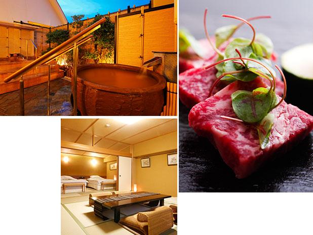 温泉・料理・客室イメージ